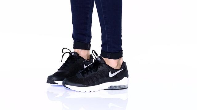 competitive price c1b4b 95e00 Nike Sportswear »Air Max Invigor Wmns« Sneaker  OTTO